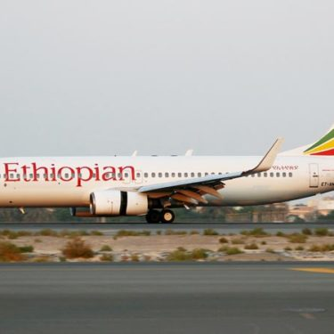 Credit insurer ATI backs Ethiopian Airlines US$159m fleet expansion