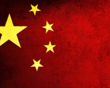 China denies claims of clampdown on cross-border cash flows