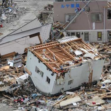 Japan's commercial quake insurance gap unlikely to narrow in short term: Fitch