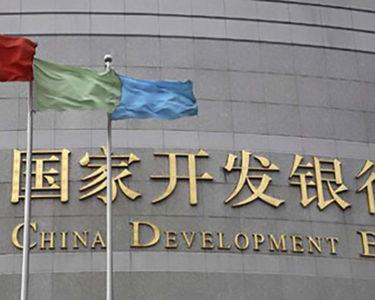 China Development Bank plays down Moody's rating downgrade