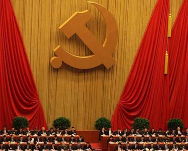 China promises more regulatory oversight following party conference