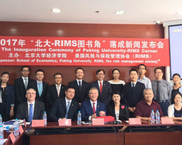 Peking University and RIMS partner for risk management education plan