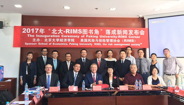 Peking University And Rims Partner For Risk Management Education