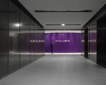 Chubb appoints head of global services and complex multinational for UK and Ireland