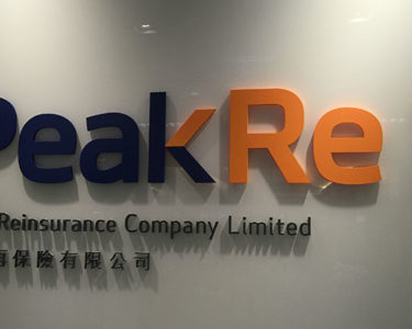 Peak Re receives reinsurance licence in Singapore