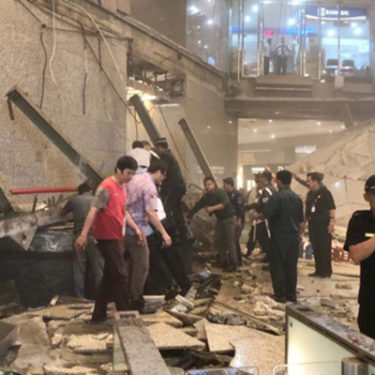 Jakarta stock exchange floor collapses