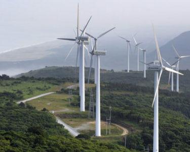 Long-tenor political risk insurance kickstarts $1.4bn clean energy investment in Africa