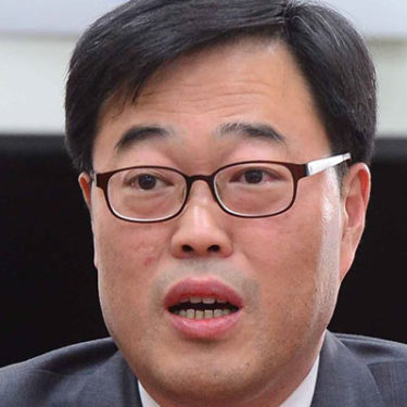 New financial watchdog starts reign in South Korea