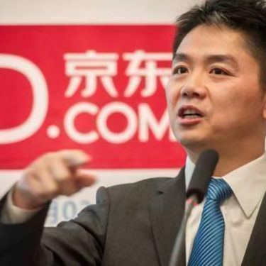 JD.com buys 33.3% share in Allianz China General Insurance