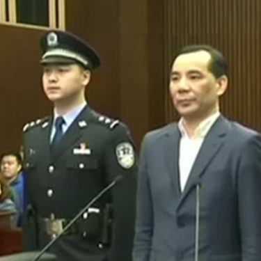Former Anbang Insurance chief confesses guilt in $10bn fraud trial