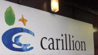 Carillion-sign