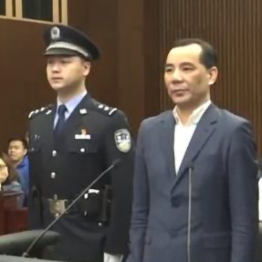 Former Anbang boss jailed for 18 years