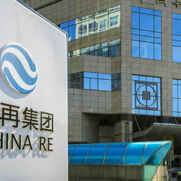 China Re to acquire Chaucer Group for $950m