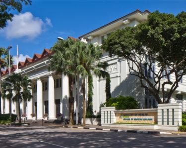 Singapore reveals new medical data breach