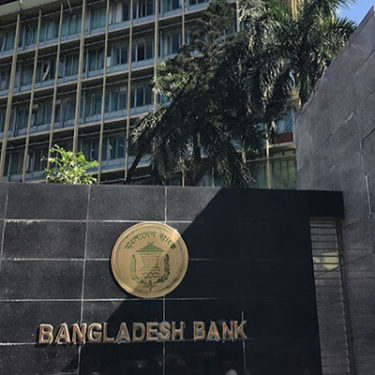 Swift report shows concentration of bank cyberattacks in southeast Asia