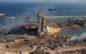 Hannover Re confirms Beirut blast will be 'major loss'
