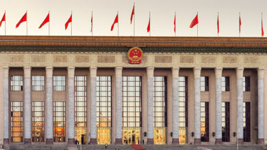 Beijing / China - November 26 2015: Red banners atop The National People's Congress, the national legislature of the People's Republic of China, largest parliament in the world, with 2,980 members.