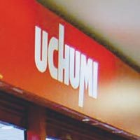 Insurance to be sold at Kenyan supermarket tills